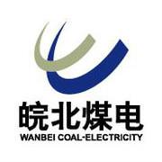 皖北煤电集团有限责任公司logo
