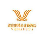 维也纳酒店有限公司logo