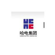 哈电集团(秦皇岛)重型装备有限公司logo
