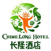 广州市长隆酒店有限公司logo