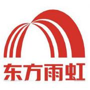 北京東方雨虹防水公司logo