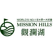 观澜湖高尔夫球会logo