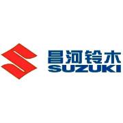 昌河铃木汽车有限责任公司logo