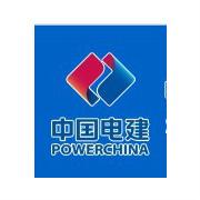 中国水利水电第八工程局有限公司logo