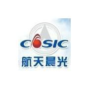 南京晨光集团logo