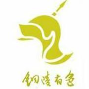 铜陵有色金属(集团)公司logo