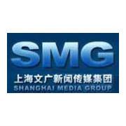 上海文广集团logo