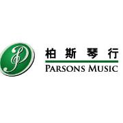 柏斯琴行logo