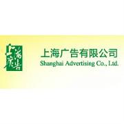 上海广告有限公司logo