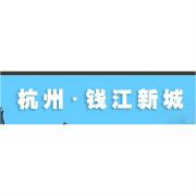 Hangzhou Qianjiang Century CBDlogo