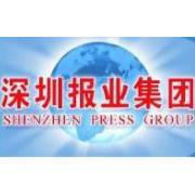 深圳报业集团logo