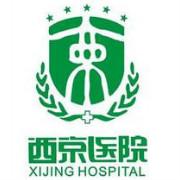 西京医院logo