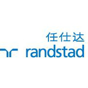 任仕达(Randstad)logo