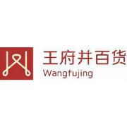广州王府井百货logo