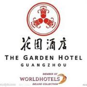 广州花园酒店logo
