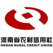 河南省農村信用社logo