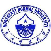东北师范大学logo