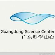 广东科学中心logo