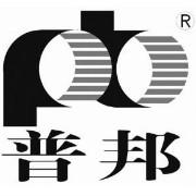 广州普邦园林有限公司logo