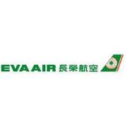 长荣航空股份有限公司logo