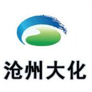 沧州大化集团公司logo