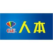 浙江人本集团logo
