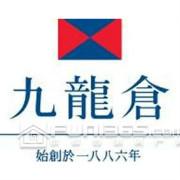 九龙仓logo