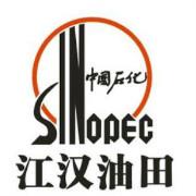 江汉油田logo