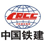 中铁建设集团有限公司logo