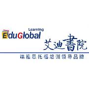 艾迪留学logo
