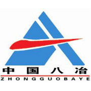 八冶建设集团有限公司logo
