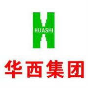 四川华西集团有限公司logo
