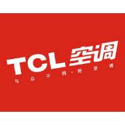 TCL空调器(中山)有限公司logo
