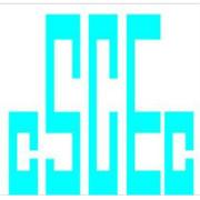 中建八局一公司logo