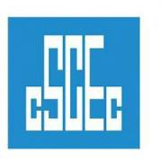 中建三局二公司logo