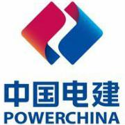 山东电力建设第一工程公司logo