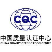 中国质量认证中心logo