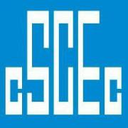 中建八局青岛公司logo
