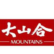 大山合公司logo