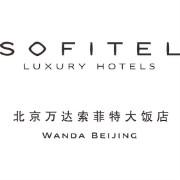 北京万达索菲特大饭店logo