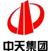 中天建设logo