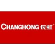 四川长虹电器股份有限公司logo