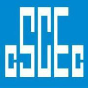 中建商品混凝土有限公司logo