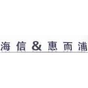 海信惠而浦logo