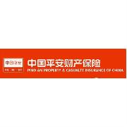 中国平安财产保险logo