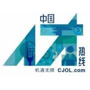 中國人才熱線logo