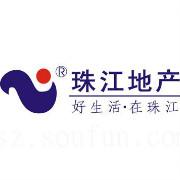 深圳珠江地产logo