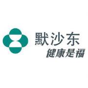 默沙东(中国)logo