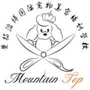 曼特滔博宠物美容培训学校logo