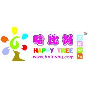 咸阳哈比树早教中心logo